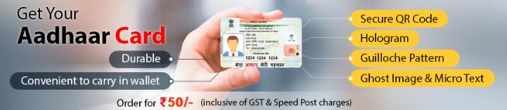 PVC aadhar card online order