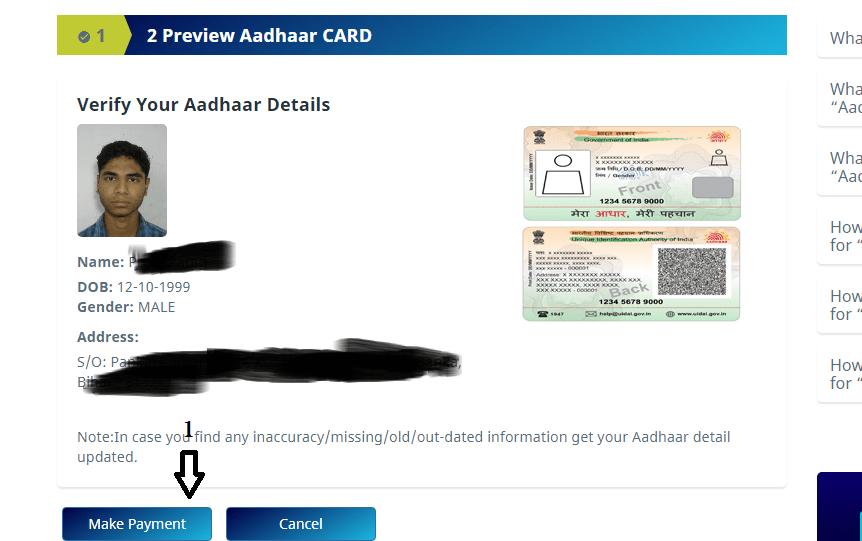 PVC card order step 4