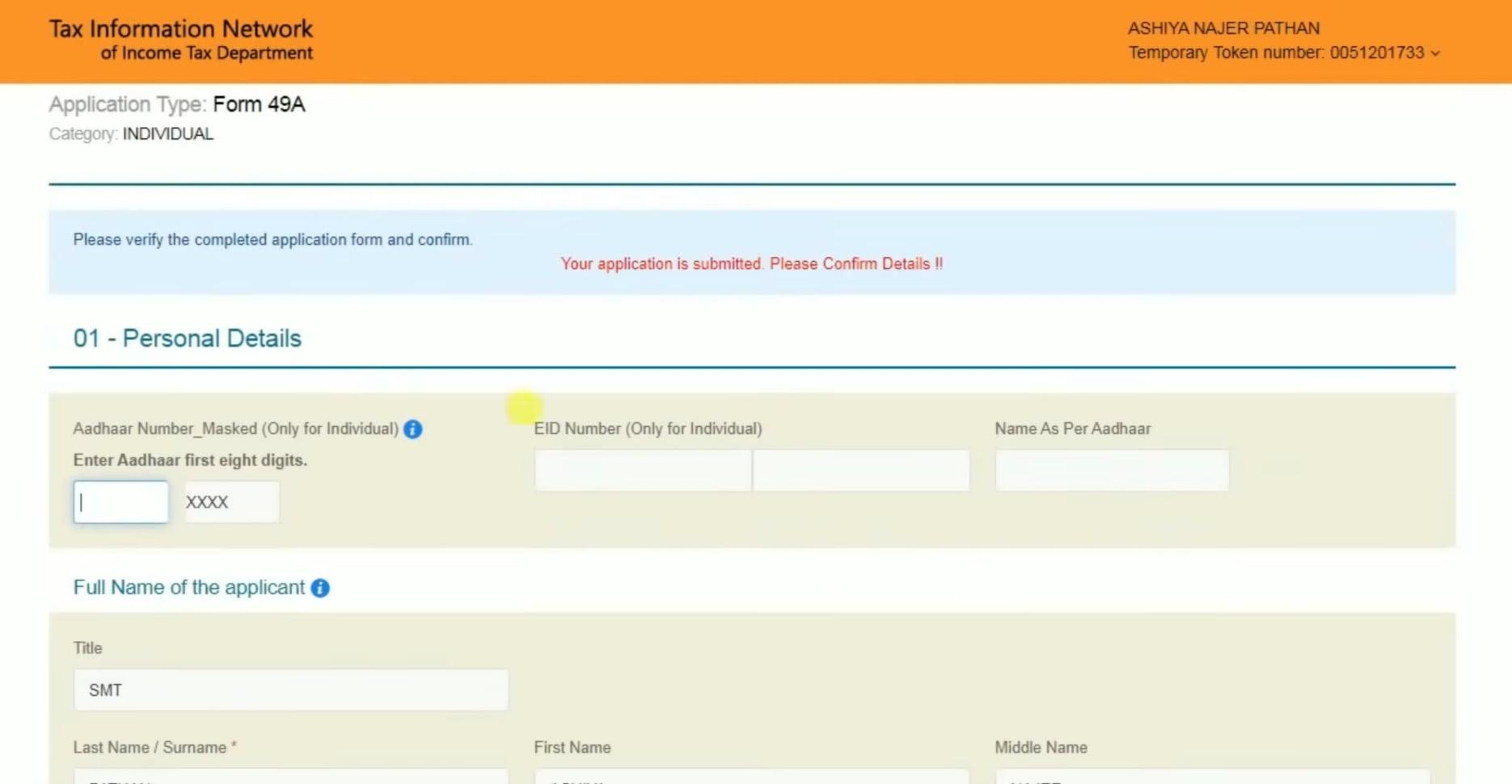 Bihar Pan Card Online Apply