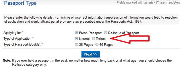 passport online apply in bihar