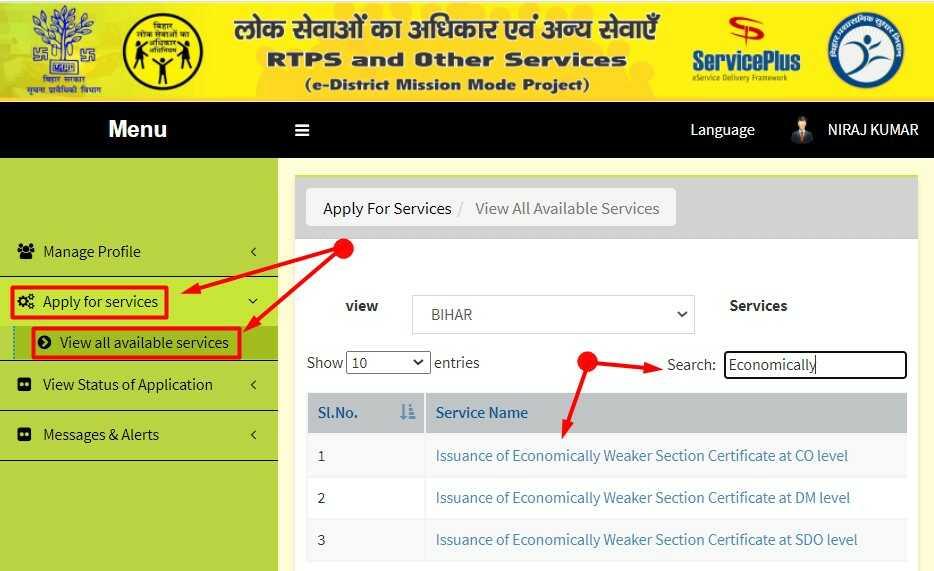 EWS Certificate Apply Online in Bihar