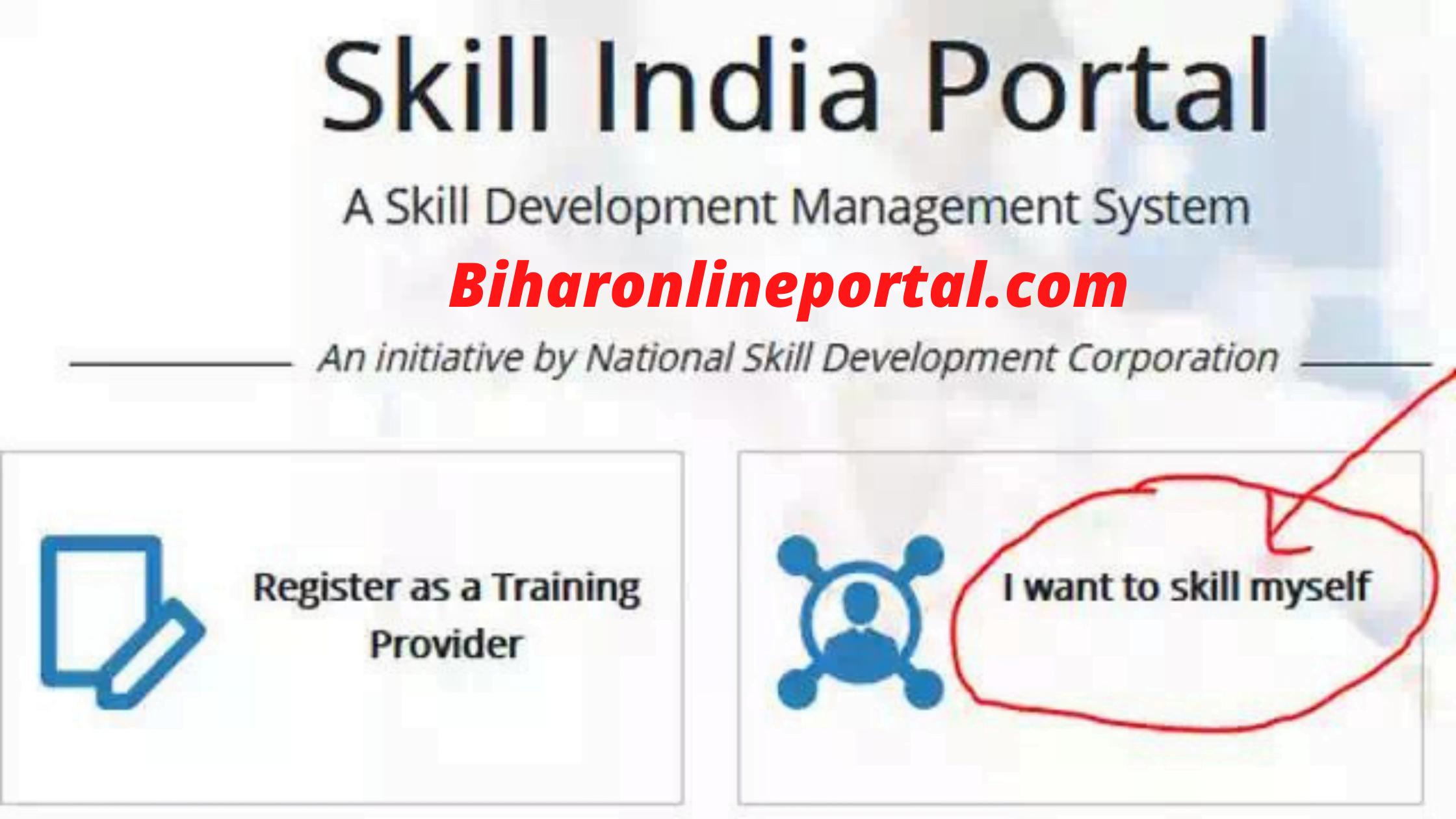 Bihar Kaushal Vikas yojana Online Apply