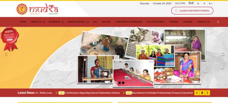 pm mudra loan Yojana Online Apply
