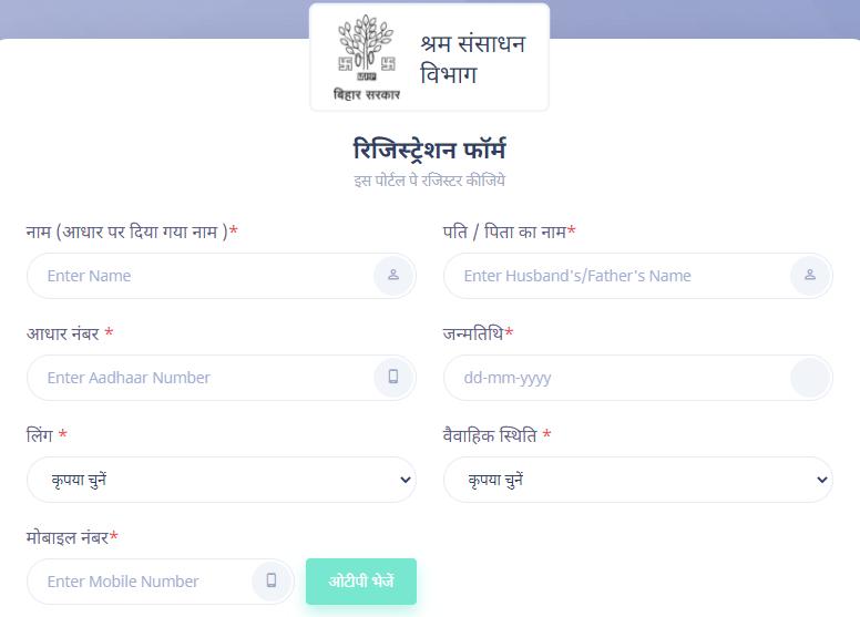Shramik Registration Bihar Apply Online Mazdoor Registration