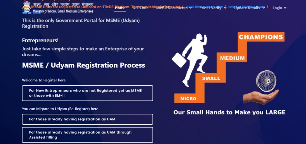 MSME Udyog Registration