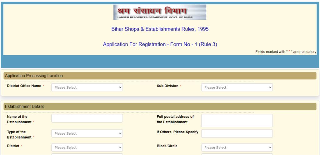 Shop Registration