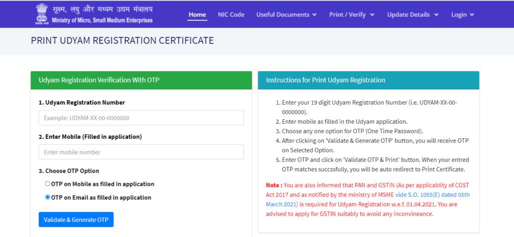 MSME Udyog Registration :