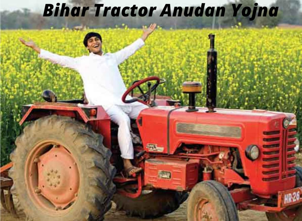 Bihar Tractor Anudan Yojna