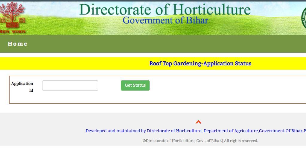 बिहार छत पर बागवानी योजना Bihar Bagbani Yojna 2021