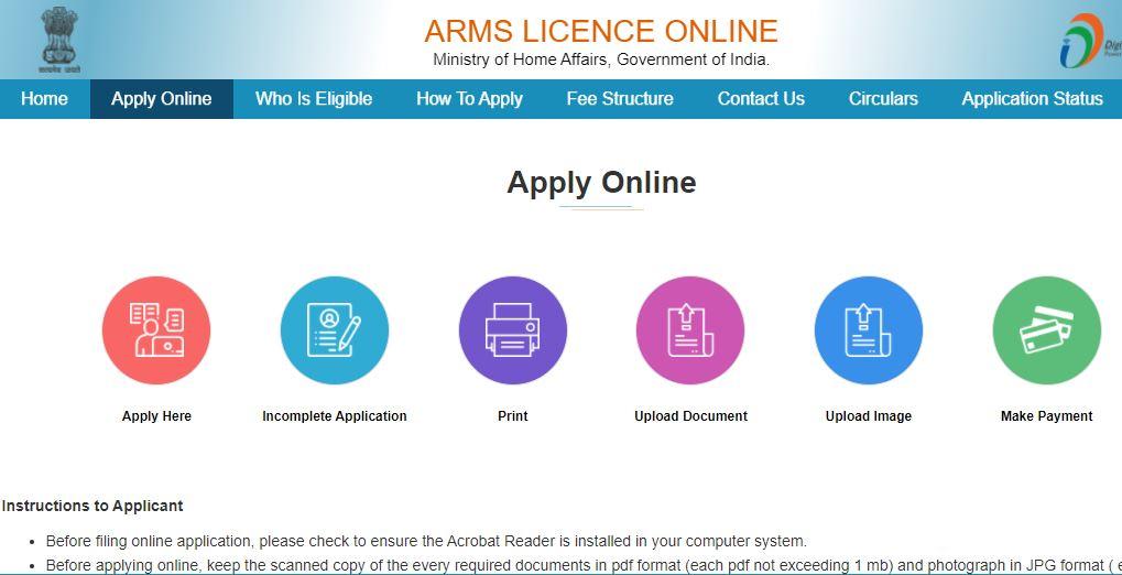 Gun License Online Registration